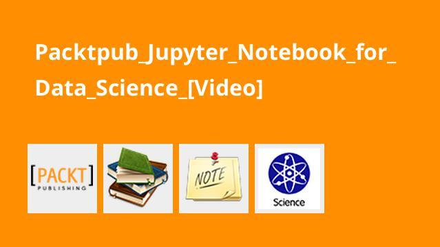 آموزشJupyter Notebook برای علم داده
